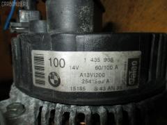 Генератор BMW 3-SERIES E46-AP32 M43-194E1 Фото 1