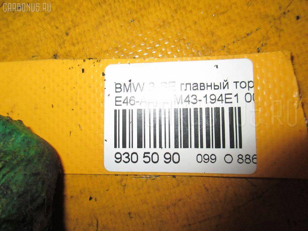 Главный тормозной цилиндр BMW 3-SERIES E46-AP32 M43-194E1 Фото 4