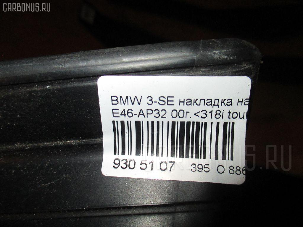 Накладка на порог салона BMW 3-SERIES E46-AP32 Фото 3