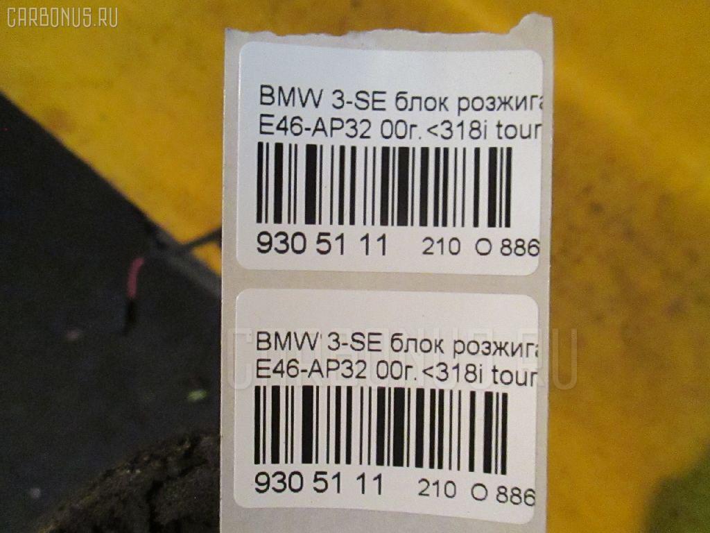 Блок розжига ксенона BMW 3-SERIES E46-AP32 Фото 4