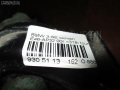 Сигнал Bmw 3-series E46-AP32 Фото 3