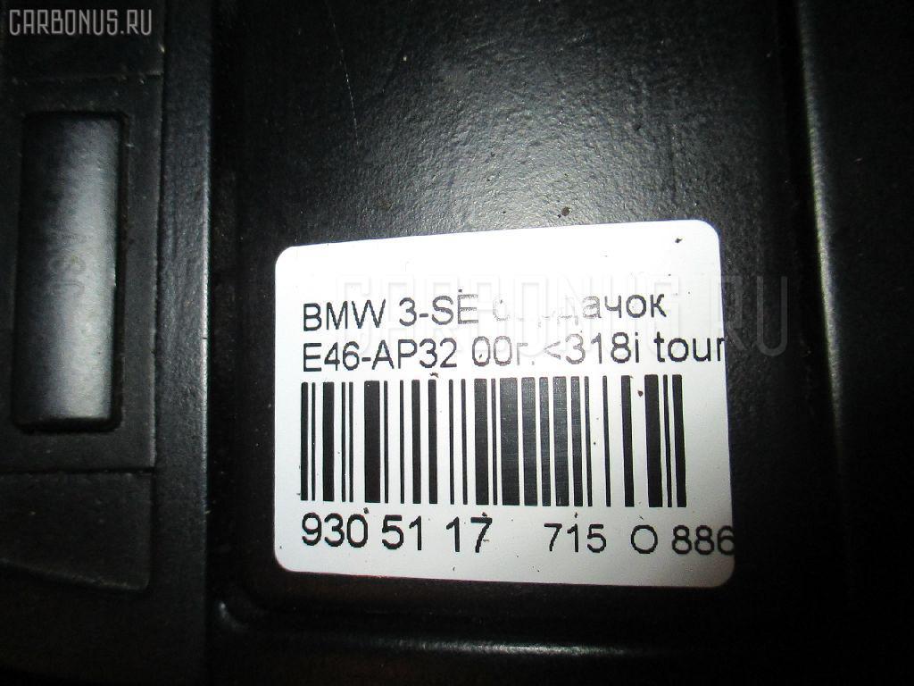 Бардачок BMW 3-SERIES E46-AP32 Фото 3