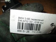 Переключатель поворотов BMW 3-SERIES E46-AP32 Фото 3