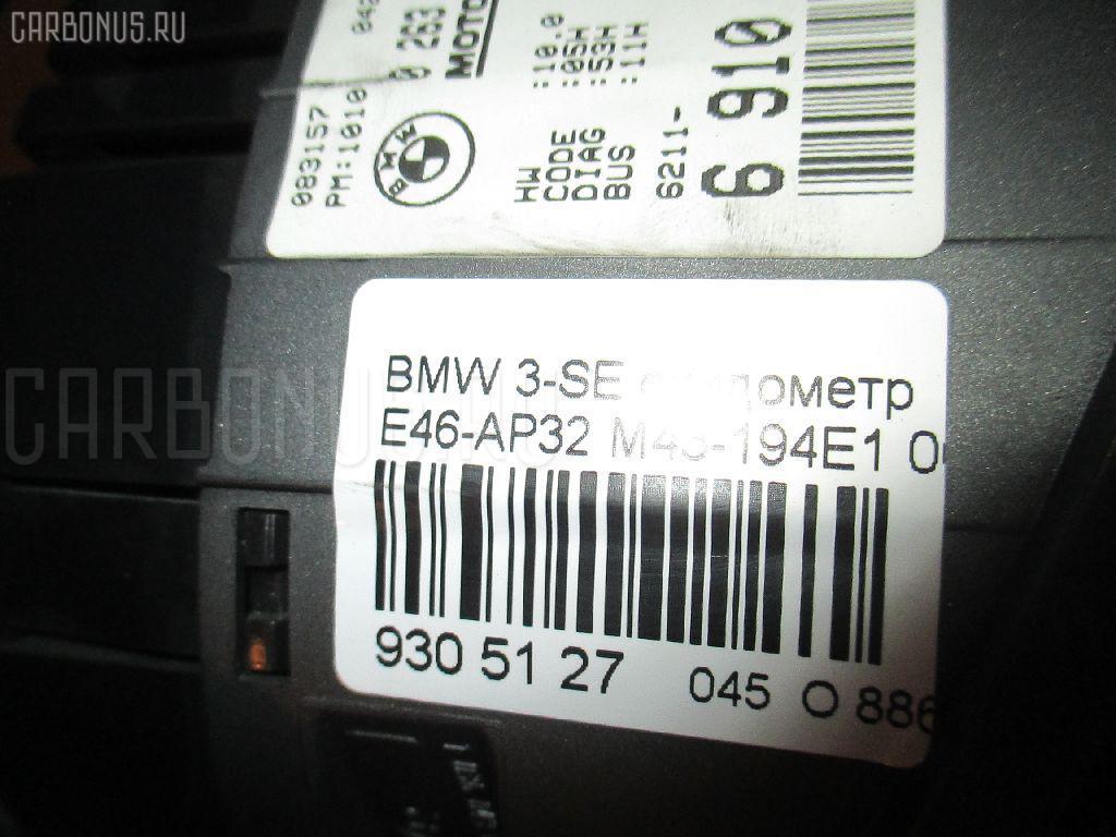 Спидометр BMW 3-SERIES E46-AP32 M43-194E1 Фото 4