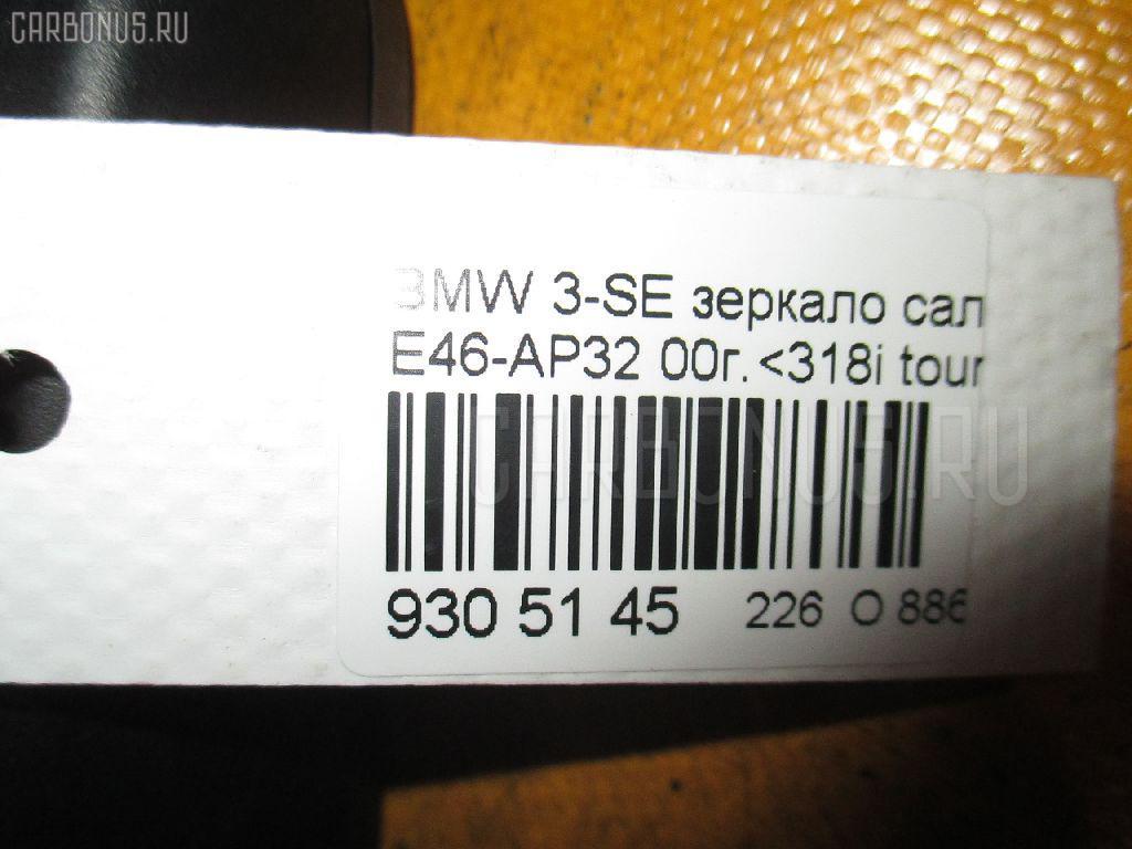 Зеркало салона BMW 3-SERIES E46-AP32 Фото 3