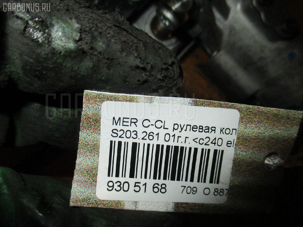 Рулевая колонка MERCEDES-BENZ C-CLASS STATION WAGON S203.261 Фото 4