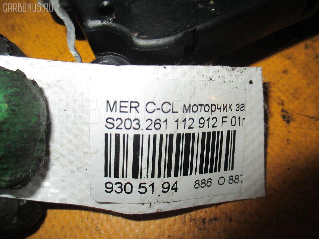 Моторчик заслонки печки MERCEDES-BENZ C-CLASS STATION WAGON S203.261 Фото 3