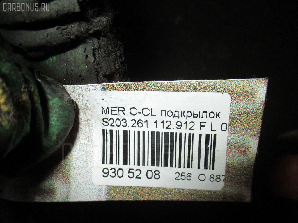 Подкрылок MERCEDES-BENZ C-CLASS STATION WAGON S203.261 112.912 Фото 4