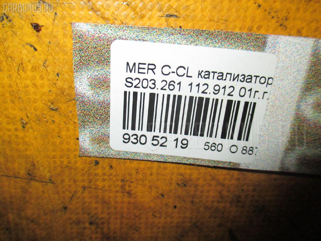 Катализатор MERCEDES-BENZ C-CLASS STATION WAGON S203.261 112.912 Фото 3