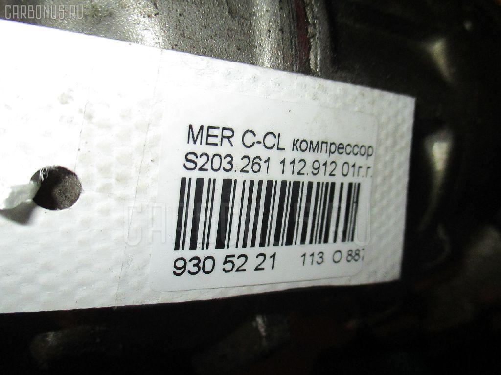 Компрессор кондиционера MERCEDES-BENZ C-CLASS STATION WAGON S203.261 112.912 Фото 4