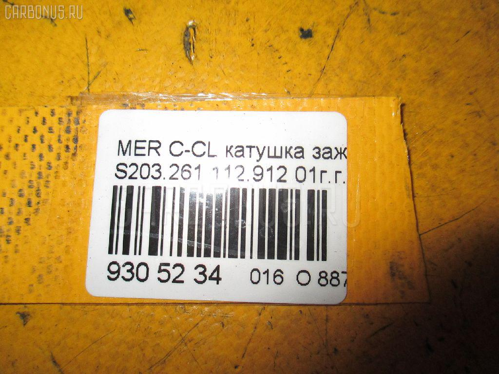 Катушка зажигания MERCEDES-BENZ C-CLASS STATION WAGON S203.261 112.912 Фото 3