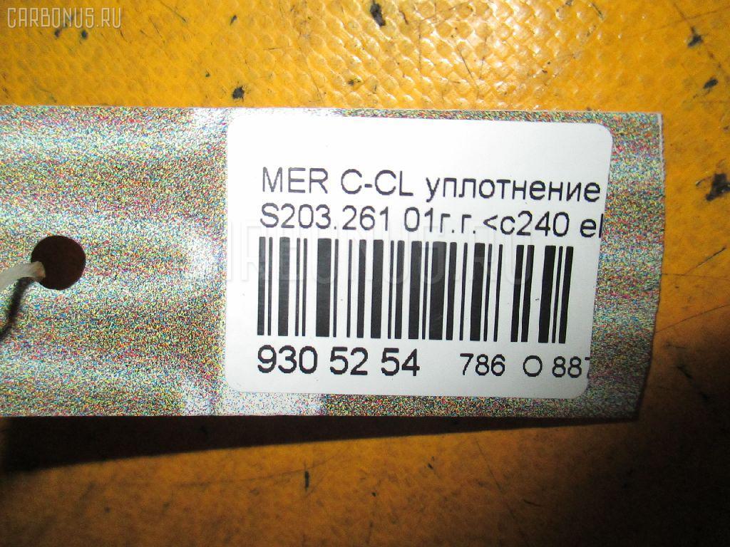 Уплотнение MERCEDES-BENZ C-CLASS STATION WAGON S203.261 Фото 2