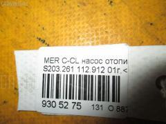 Насос отопителя Mercedes-benz C-class station wagon S203.261 112.912 Фото 3