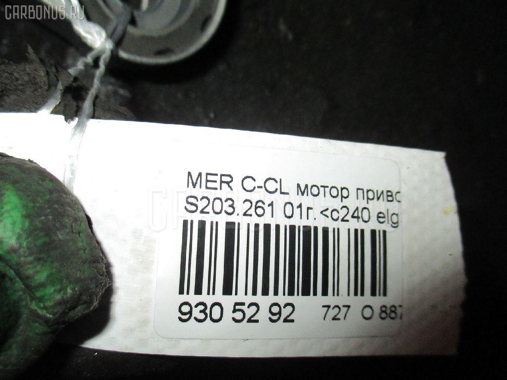Мотор привода дворников MERCEDES-BENZ C-CLASS STATION WAGON S203.261 Фото 3