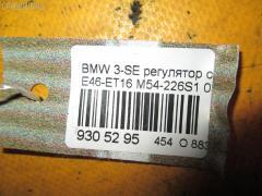 Регулятор скорости мотора отопителя Bmw 3-series E46-ET16 M54-226S1 Фото 3