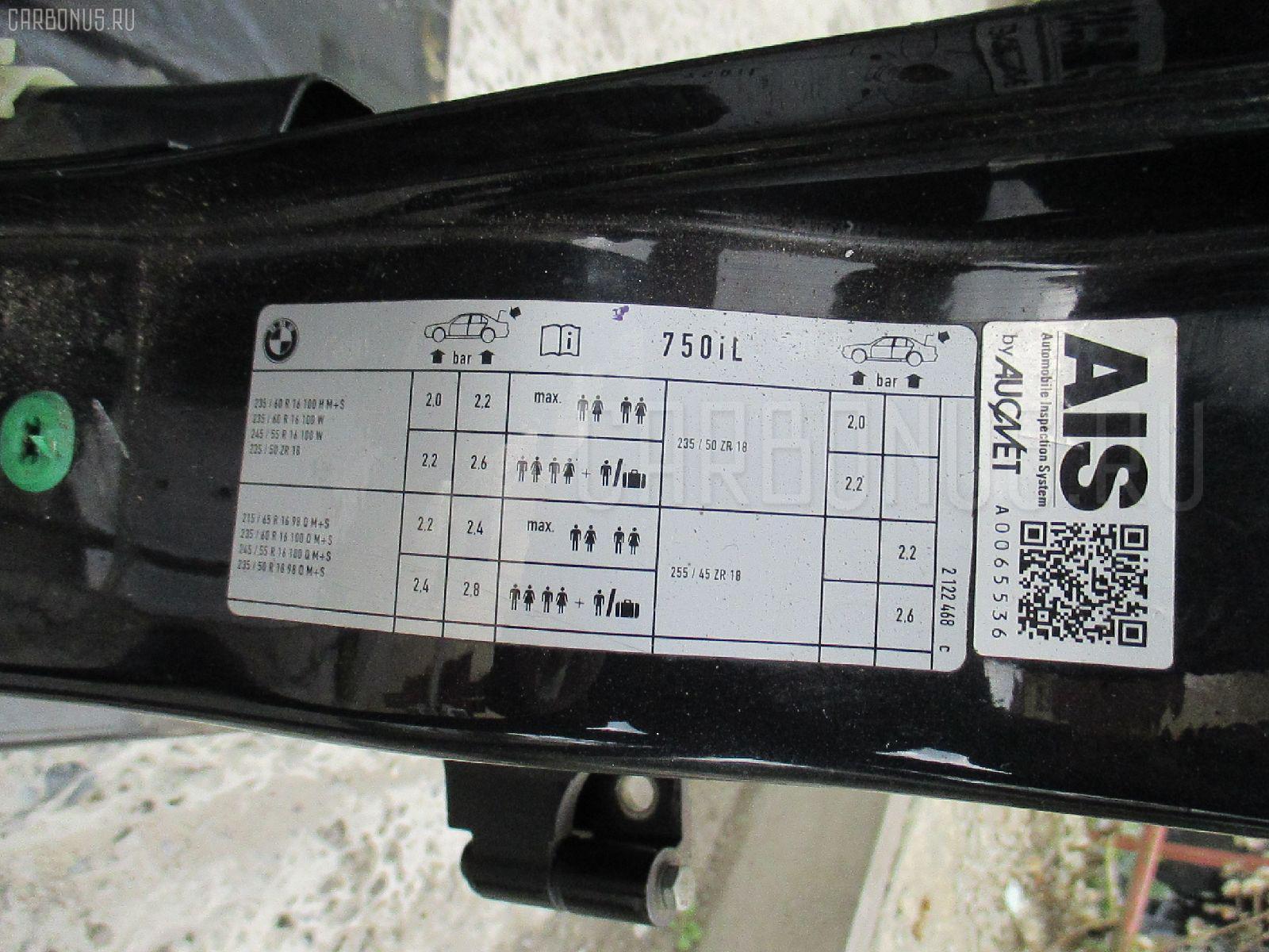 Лонжерон BMW 7-SERIES E38-GJ01 M73N-54122 Фото 7
