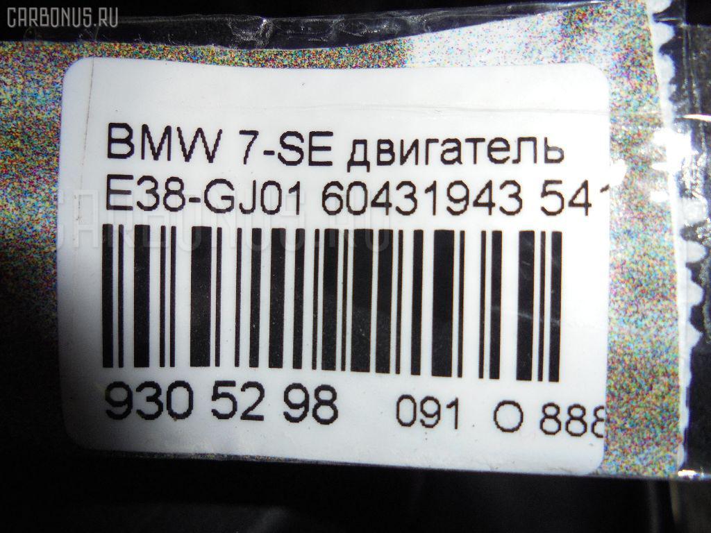 Двигатель BMW 7-SERIES E38-GJ01 M73N-54122 Фото 8