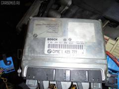 Двигатель Bmw 7-series E38-GJ01 M73N-54122 Фото 6