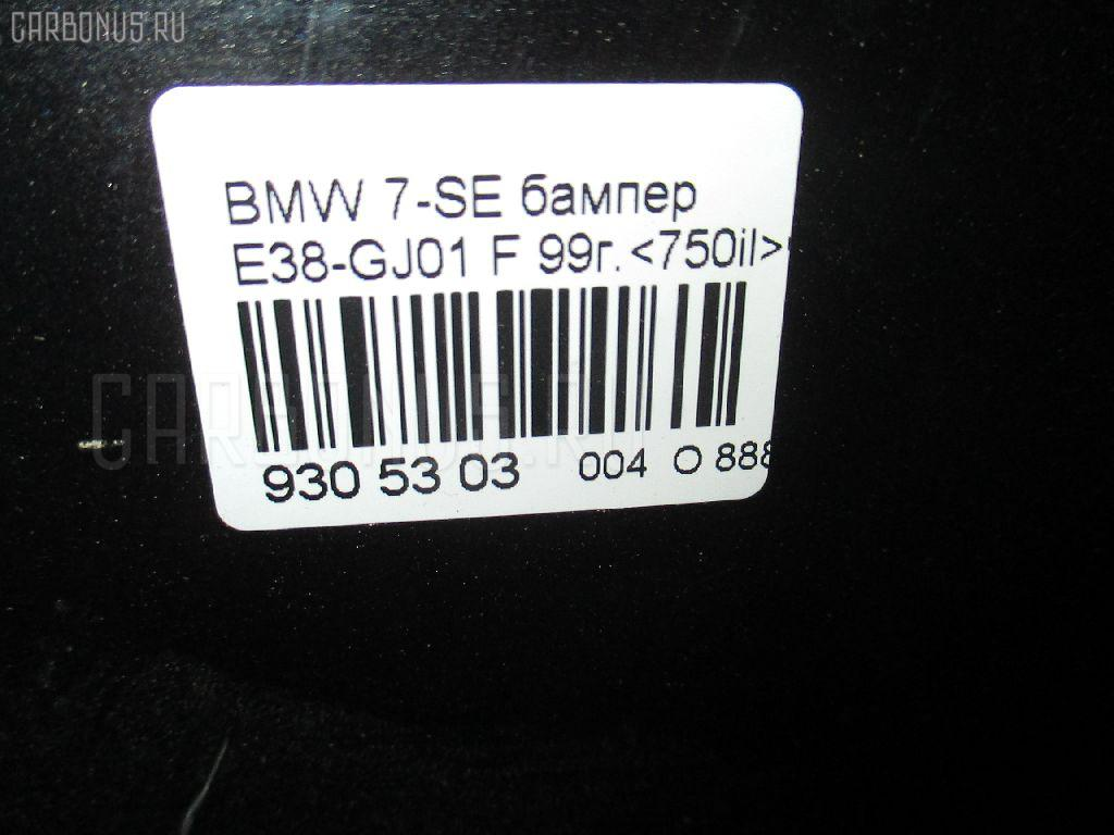 Бампер BMW 7-SERIES E38-GJ01 Фото 3