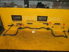 Стабилизатор Bmw 7-series E38-GJ01 Фото 1