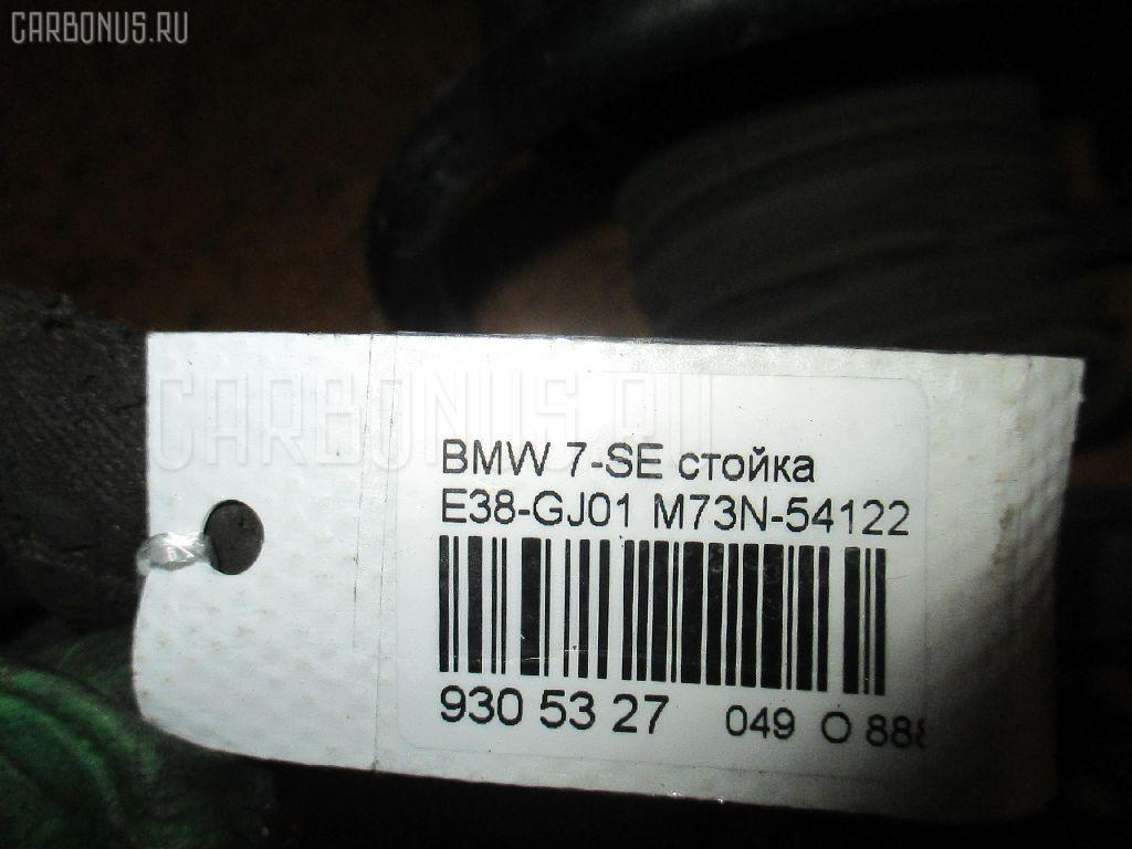 Стойка BMW 7-SERIES E38-GJ01 M73N-54122 Фото 3