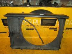 Диффузор радиатора BMW 7-SERIES E38-GJ01 M73N-54122 Фото 1