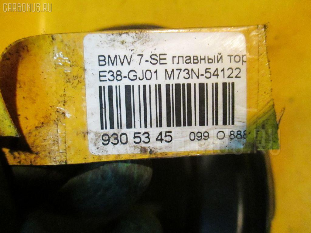Главный тормозной цилиндр BMW 7-SERIES E38-GJ01 M73N-54122 Фото 4