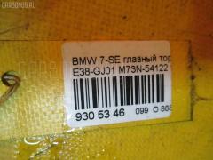 Насос масляный Bmw 7-series E38-GJ01 M73N-54122 Фото 4
