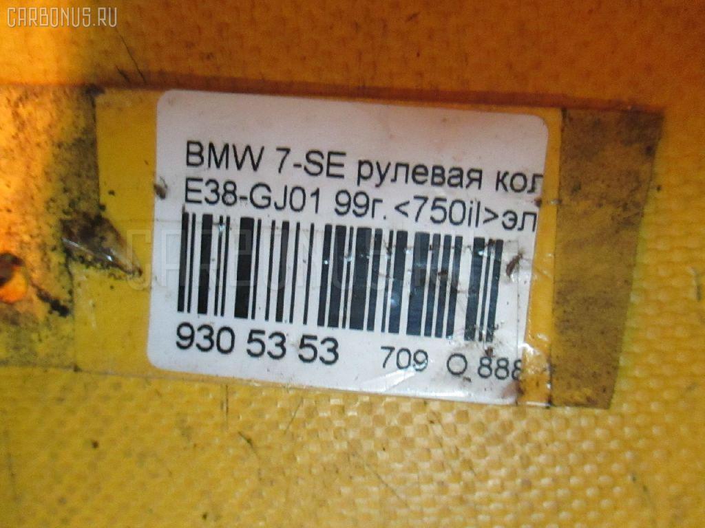 Рулевая колонка BMW 7-SERIES E38-GJ01 Фото 3