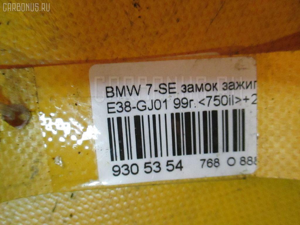 Замок зажигания BMW 7-SERIES E38-GJ01 M73N-54122 Фото 3