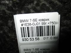 Коврик Bmw 7-series E38-GJ01 Фото 3