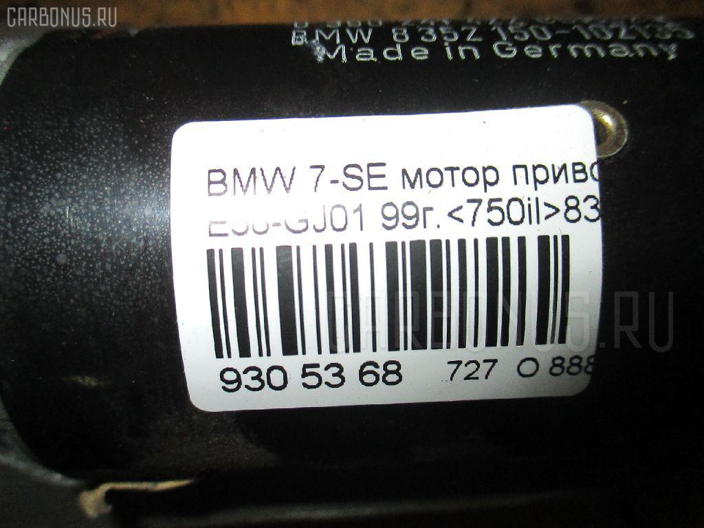 Мотор привода дворников BMW 7-SERIES E38-GJ01 Фото 3