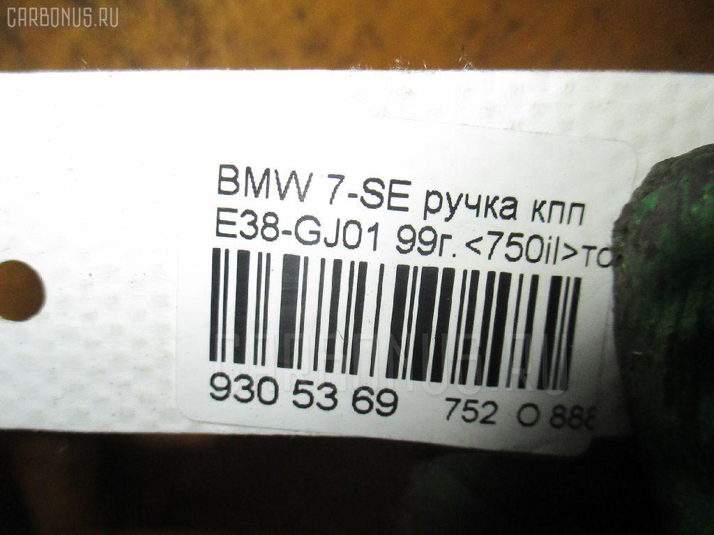 Ручка КПП BMW 7-SERIES E38-GJ01 Фото 3