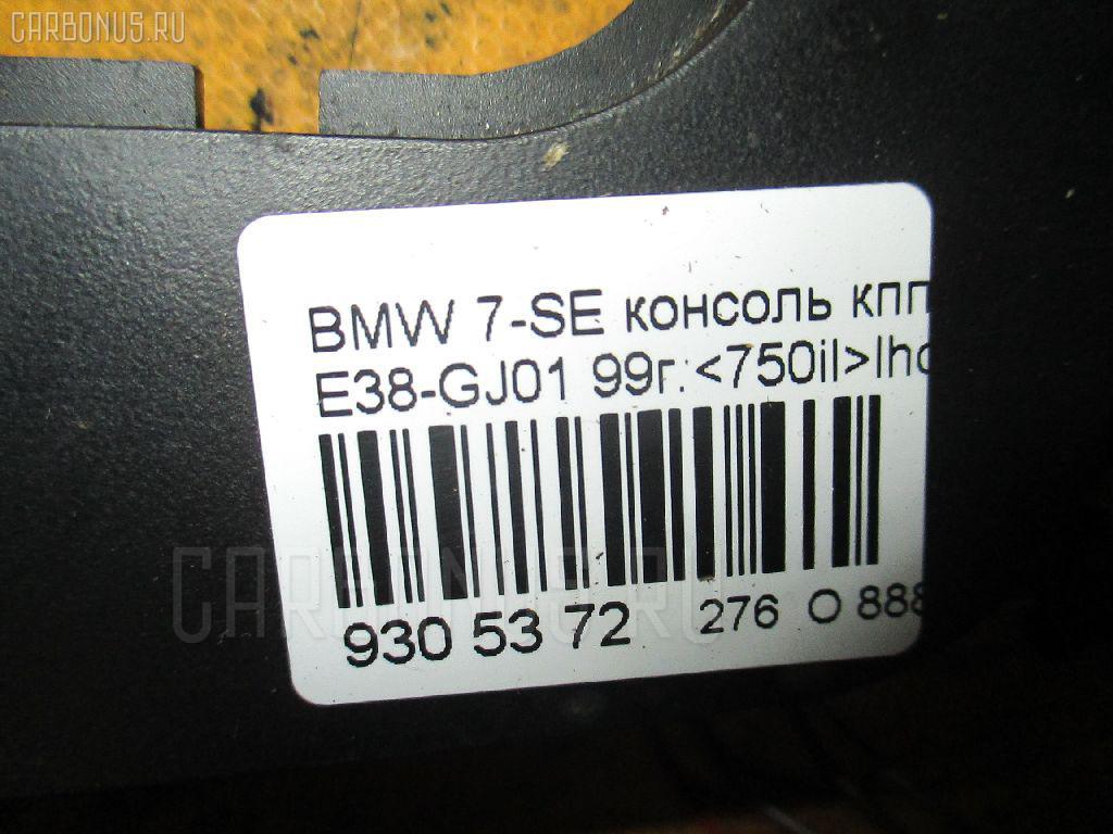 Консоль КПП BMW 7-SERIES E38-GJ01 Фото 3