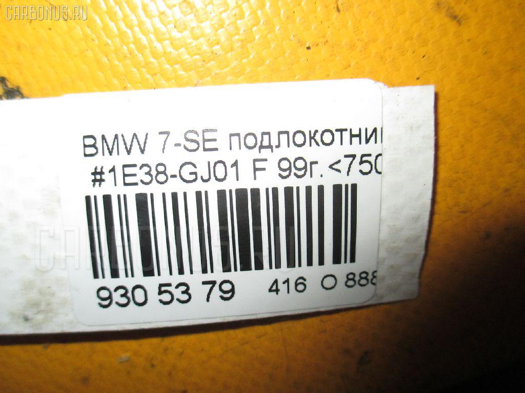 Подлокотник BMW 7-SERIES E38-GJ01 Фото 3