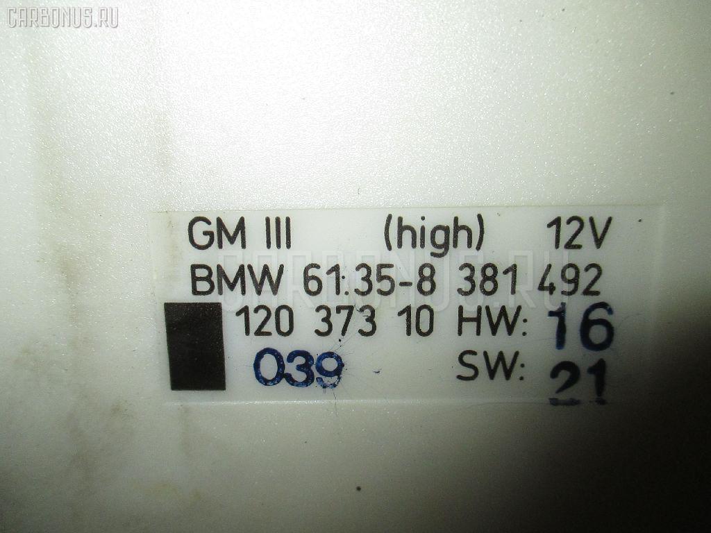 Блок упр-я BMW 7-SERIES E38-GJ01 M73N-54122 Фото 1