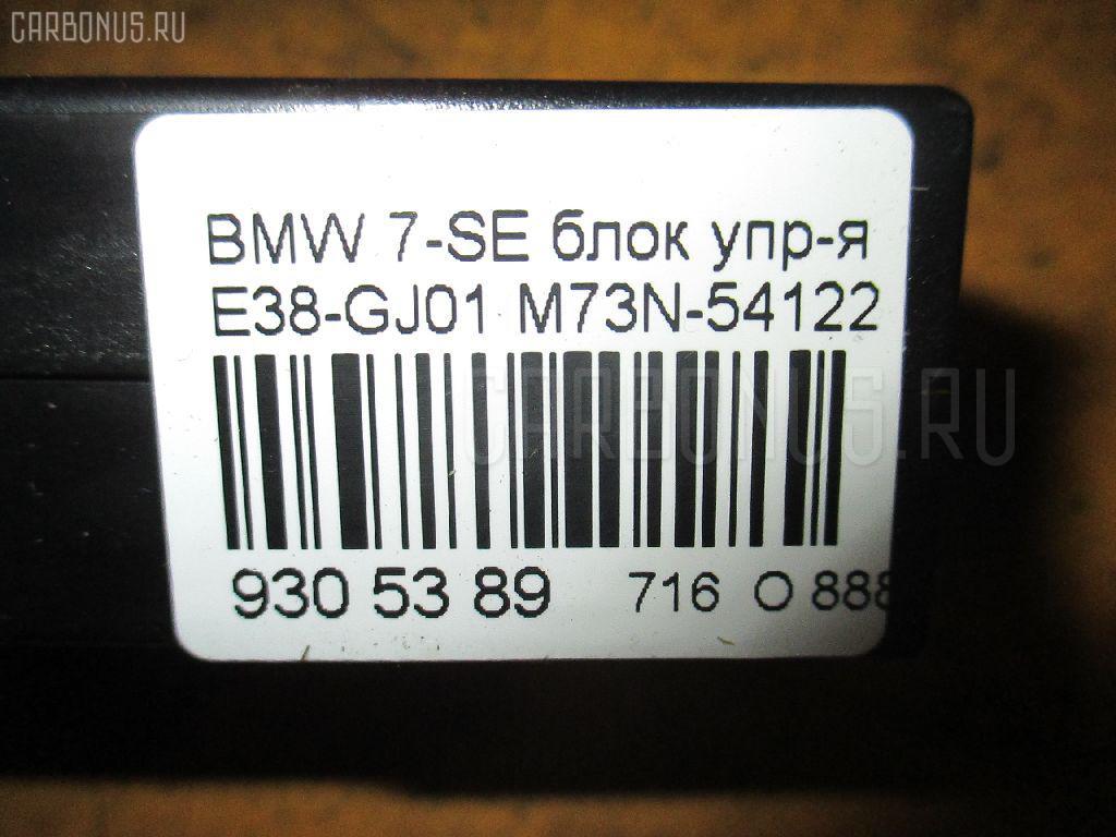 Блок упр-я BMW 7-SERIES E38-GJ01 M73N-54122 Фото 4