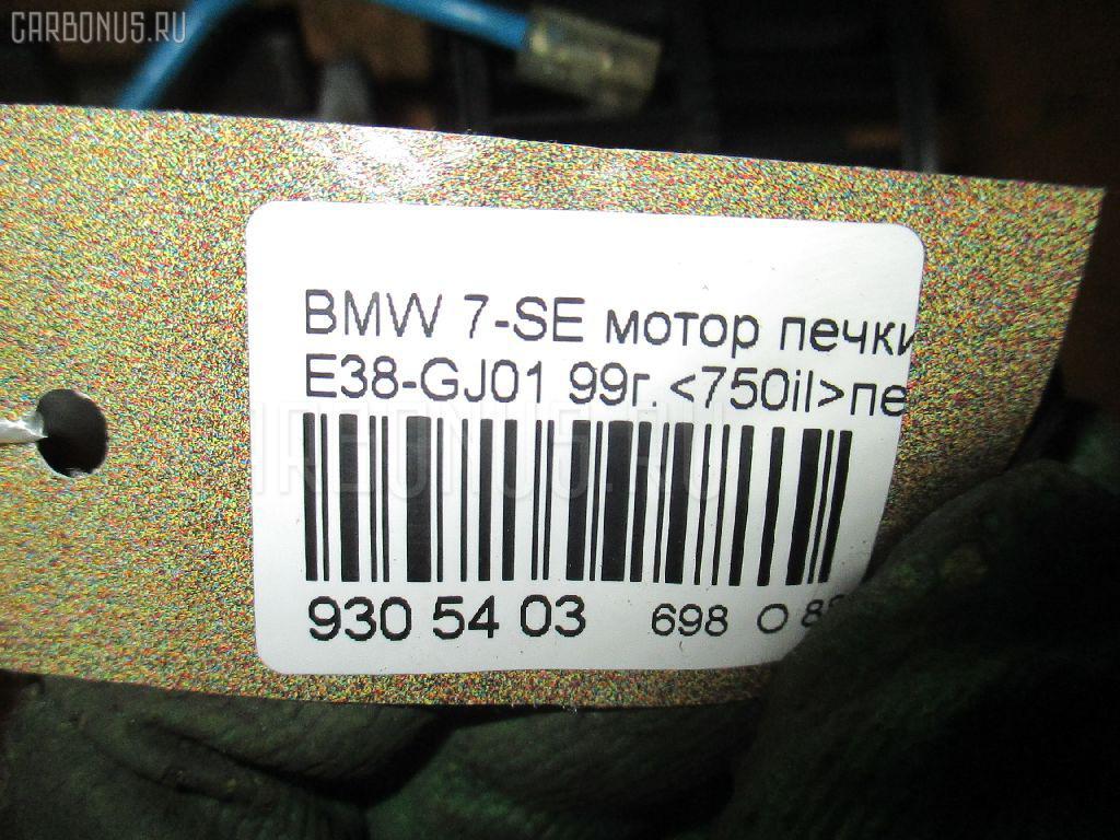 Мотор печки BMW 7-SERIES E38-GJ01 Фото 4