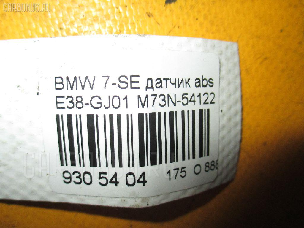 Датчик ABS BMW 7-SERIES E38-GJ01 M73N-54122 Фото 2