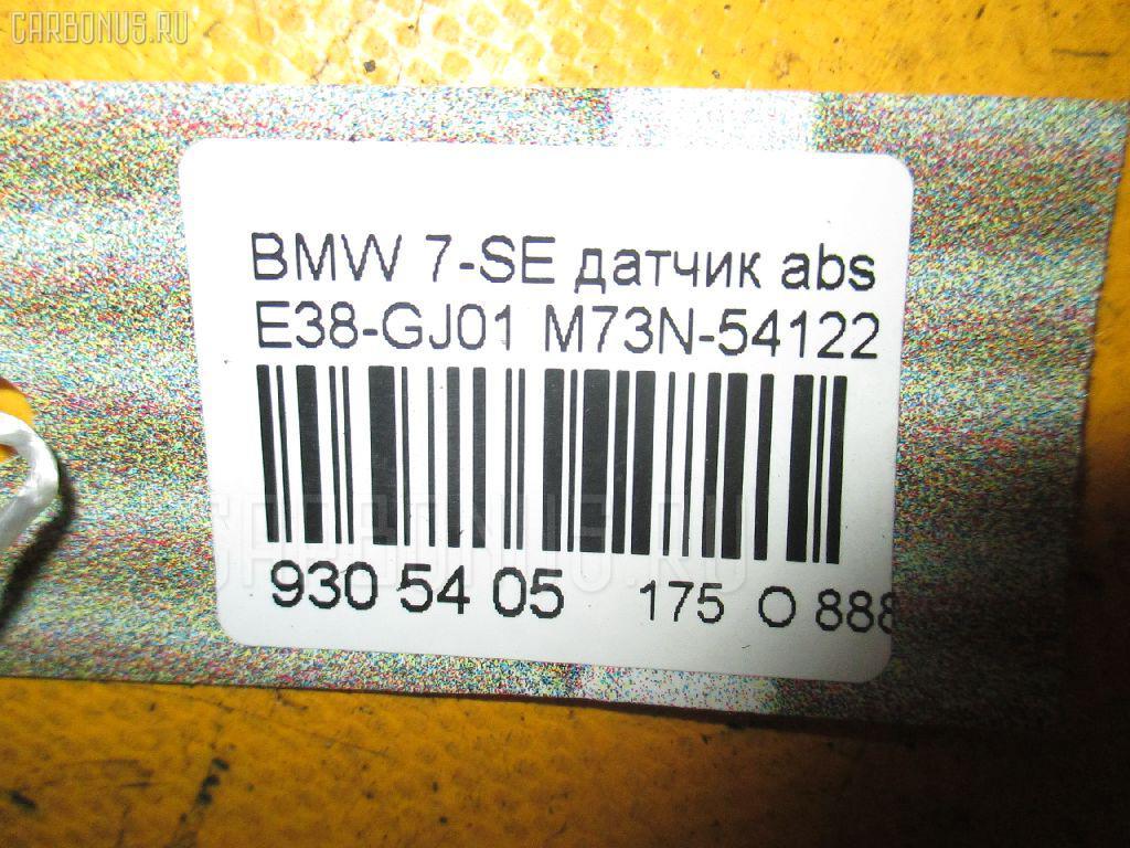 Датчик ABS BMW 7-SERIES E38-GJ01 M73N-54122 Фото 2