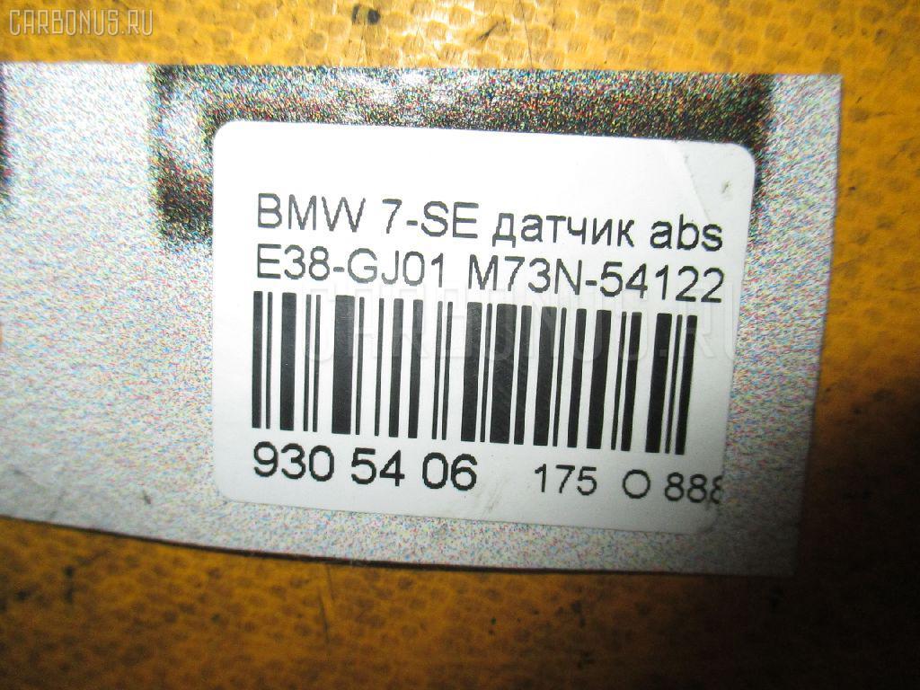 Датчик ABS BMW 7-SERIES E38-GJ01 M73N-54122 Фото 3