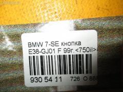 Кнопка BMW 7-SERIES E38-GJ01 Фото 3