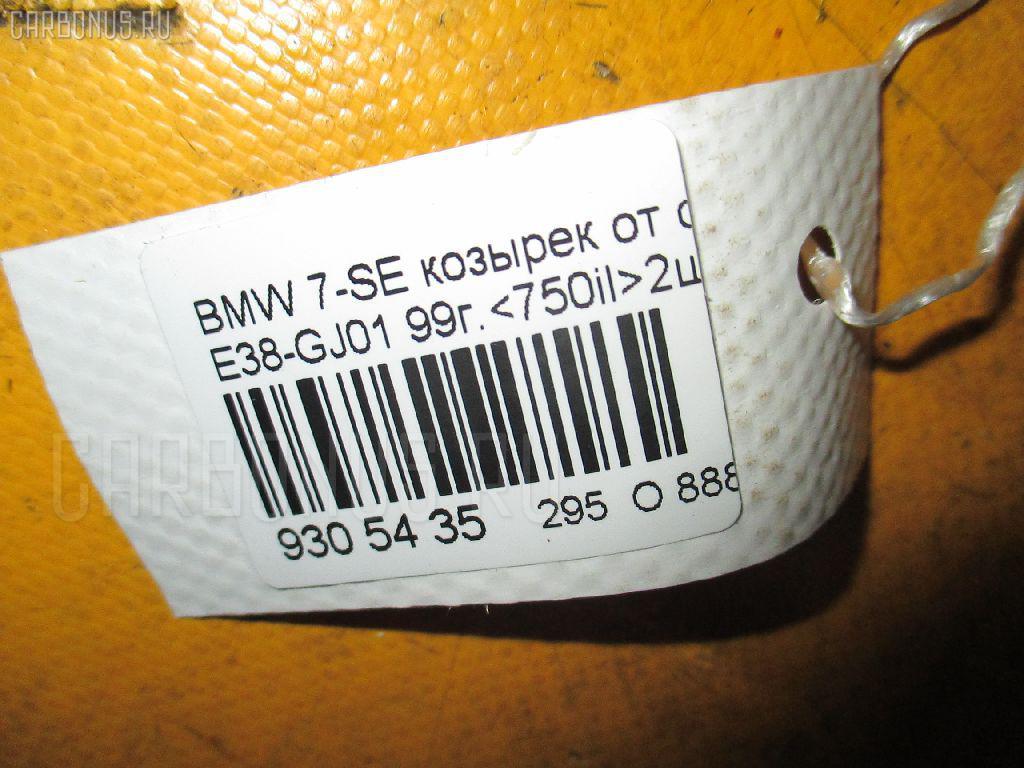 Козырек от солнца BMW 7-SERIES E38-GJ01 Фото 3