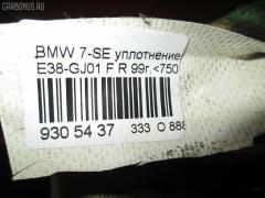 Уплотнение двери Bmw 7-series E38-GJ01 Фото 2