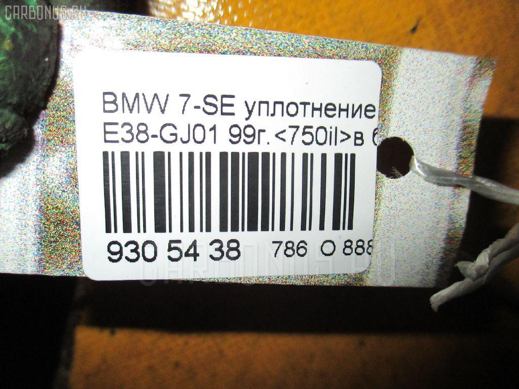 Уплотнение BMW 7-SERIES E38-GJ01 Фото 2