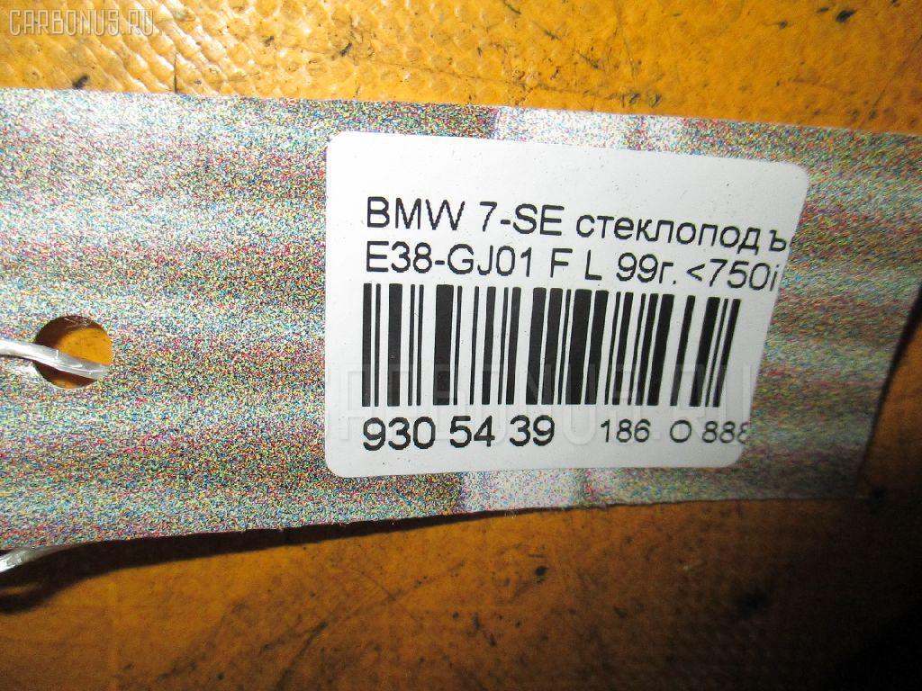 Стеклоподъемный механизм BMW 7-SERIES E38-GJ01 Фото 2