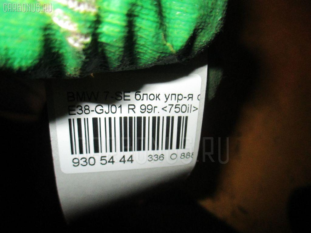 Блок упр-я стеклоподъемниками BMW 7-SERIES E38-GJ01 Фото 3
