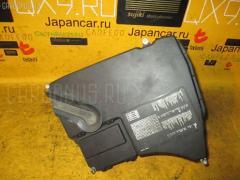 Корпус блока предохранителей Bmw 7-series E38-GJ01 M73N-54122 Фото 3