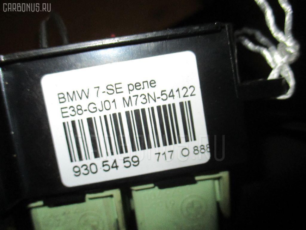 Реле BMW 7-SERIES E38-GJ01 M73N-54122 Фото 3