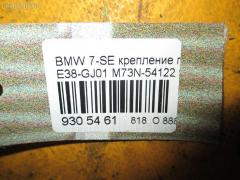 Крепление глушителя Bmw 7-series E38-GJ01 M73N-54122 Фото 3